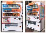 ダイドー「観光案内自販機」横須賀でスタート