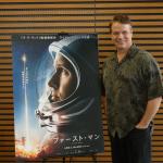 映画『ファースト・マン』で描かれる人類初の月面着陸の裏側とは
