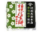 「チロルチョコ 桔梗信玄餅 宇治抹茶」セブン限定発売