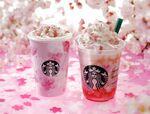 スタバ満開の桜の「さくらフル フラペチーノ」