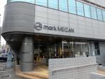 鹿児島の未来を創る人材の新拠点「mark MEIZAN」オープン