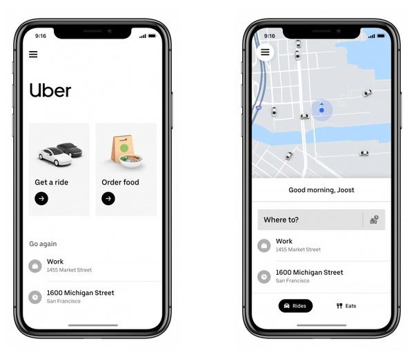 Uber、配車とデリバリーサービスを1つのアプリに統合