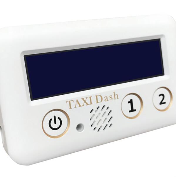 ボタンを押すだけでタクシーが呼べるSIM&GPS内蔵IoTデバイス