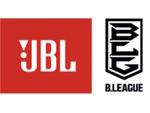 JBLがB.LEAGUEサポーティングカンパニーに決定