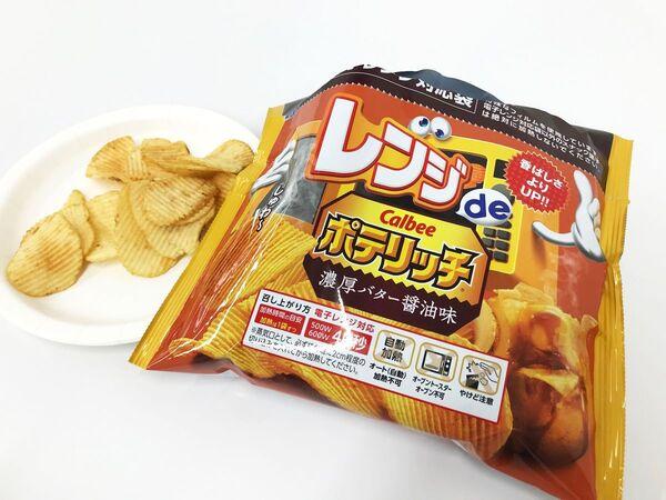 レンジ チップス 電子 ポテト ポテトチップスの作り方(レシピ)