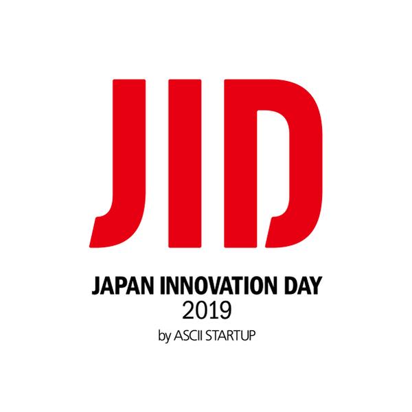 JAPAN INNOVATION DAY 2019