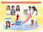 東北大学とドコモ、スマホとAIを使って歯周病の早期発見を目指す研究