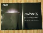 ASUS、ZenFone 6の5月の発表をMWC19で予告