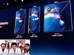 「Xperia 1」の実機動画や折りたたみスマホに大興奮! 新製品大紹介MWC2019レポート