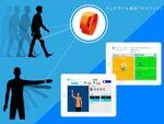 IoT身体機能計測のモフ測、精度検証実験を実施