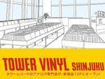 タワレコ新宿アナログ専門店オープン 中古も扱う