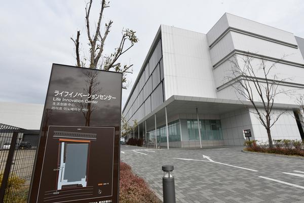 医療 九州 センター 再生