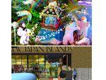 SXSW2019に日本館が出展