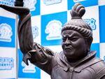 伝統工芸×アニメは地域を救うのか?――富山県高岡市「高オタクラフト」の取組み
