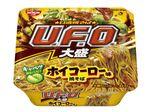 日清U.F.O.ホイコーロー味