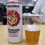 東洋神秘! リアルゴールドのエナドリ飲みやすいです!