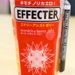 こりゃケミカル! エナドリ味のゼリー「エフェクター」とは!?