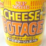 チーズ祭り! 新しいカップヌードル、どん兵衛、U.F.O.を実食