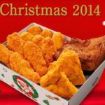 まだ間に合うぞ! クリスマスのチキンはここで予約だ!