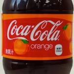 「コカ・コーラ オレンジ」がこっそり登場したので飲んでみた