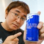 味は? 成分は? Red Bull ブルーエディションの疑問を解決!