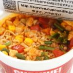 """カップ麺の""""レッチリ""""、「レッドチリトマトヌードル」は本当に辛口?"""