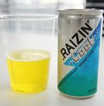問答無用のメンソール系エナドリ、「RAIZIN Cool」に気をつけろ!