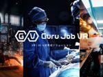 VR×AI企業のジョリーグッド 5.5億円を調達 サービスと組織体制の拡充へ