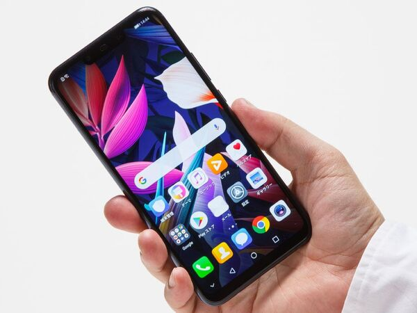 Mate 20 Lite Android 9
