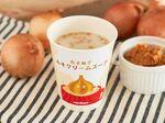 ローソン不思議な「みそクリームスープ」先行発売