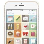 縦型表示でシンプルなタスク管理アプリ―注目のiPhoneアプリ3