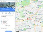 Googleマップのデータが変わった? 一部でツッコミも
