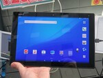 超薄型・軽量で防水! LTE対応「Xperia Z4 Tablet」の中古が3万4800円