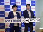 PR TIMESとリコーが業務提携 「THETA」360度画像のプレスリリースを配信