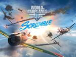 オンライン空戦アクション「World of Warplanes」4月17日正式サービス開始