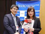 ジェトロと支援スタートアップが欧州のイベント出展の成果を披露