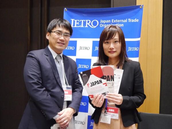 ジェトロと支援スタートアップが欧州のイベント出展の成果を披露 ...