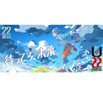 U-22プログラミング・コンテスト2019、経済産業大臣賞副賞が40万円に