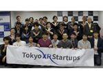 Tokyo XR Startups、第5期インキュベーションプログラムを開始