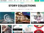 1本5万円からビジネス動画を制作できる新サービス「CM STUDIO」