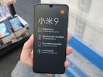 スナドラ855や3眼カメラ搭載で6万円台のシャオミ製スマホ「Xiaomi Mi9」