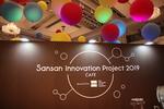Sansan、セールスフォース、PFUが語る製品連携のパワー