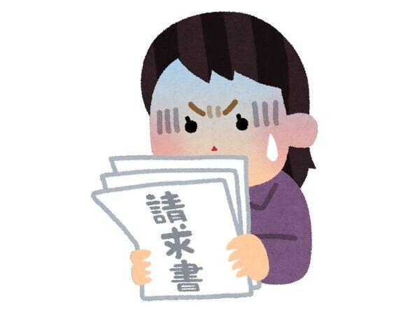 ASCII.jp:無料Androidアプリが試用期間後に異常な高額請求!?