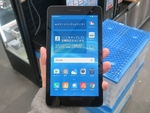 LTE対応のファーウェイ製7型タブレット未使用品が9980円
