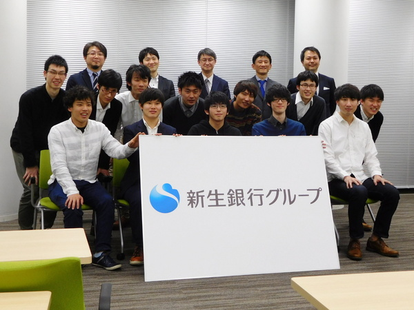 ASCII.jp:新生銀行の大規模リアルデータを使った学生ハッカソンを見 ...