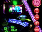 イベントなどを幻想的な光のアートで彩るブラックライトLEDバー