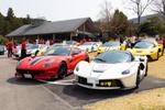 総額いくら? フェラーリが大集結したフェラリスタ憧れのイベントレポ