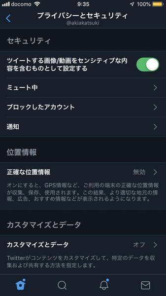 ツイッター動画保存 リアルタイム 100 まとめ