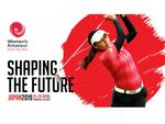 Galaxy、ゴルフの「アジアパシフィック女子アマチュア選手権」のオフィシャルスポンサーに