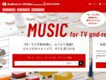 音楽原盤のテレビ・ラジオ放送利用を促進するプラットフォーム始動
